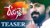 Ram Charan Sukumar New Movie TEASER | Samantha | Sukumar | DSP