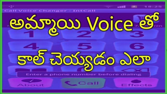How to Change Voice During Call on Android 2017