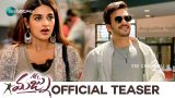 Mr.Majnu Movie Official Teaser | Akhil Akkineni | Nidhhi Agerwal