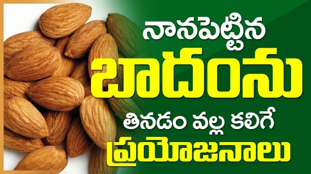 Health Benefits of Eating Almonds | Almonds for Healthy Heart, Weight Loss, Skin