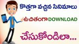 How to Download telugu movies for free in android mobile
